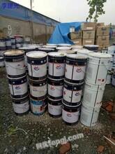 哪里回收鋼結構油漆廠家回收過期鋼結構油漆圖片
