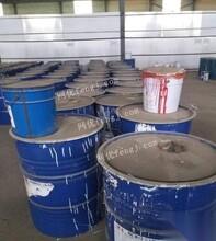 哪里回收十甲基環五硅氧烷大量收購過期D5硅氧烷圖片
