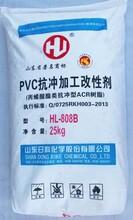 高價回收抗沖改性劑大量收購過期抗沖改性劑圖片