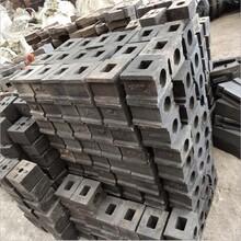 耐磨高錳鋼甩錘粉煤機高鉻合金錘子破碎機錘頭
