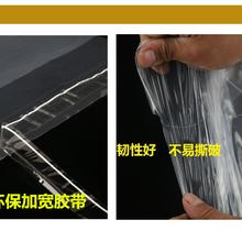 东莞定制印刷透明5丝五金包装袋可回收胶袋环保PE回料袋热封口袋图片