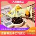 吉祥果158g瓜子巧克力豆袋裝堅果巧克力果仁巧克力糖果