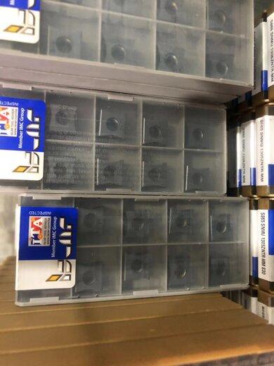 平谷回收山特數控刀片,回收數控刀片