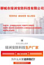 山东不锈钢护栏防撞护栏生产厂优游娱乐平台zhuce登陆首页图片