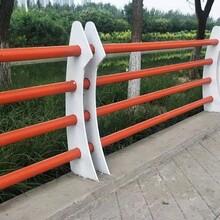 北京石景山道路護欄不銹鋼復合管護欄歡迎訂購圖片