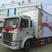 东风HYS5040XWTDFA广告车,广告宣传车,电视广播车图片