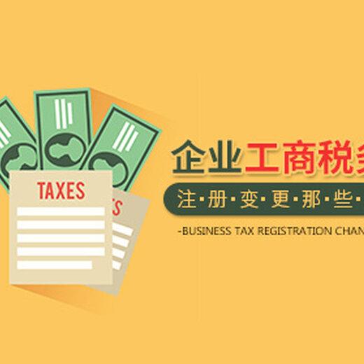 廣州海珠公司進入經營異常名錄不處理會有什么后果?