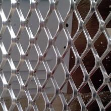 鋁拉網/鋁板網/拉網拉伸網/鋁拉伸網/拉網鋁單板廠家圖片