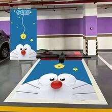 领晟停车位彩绘机自动车位涂鸦多功能地面打印机立体车位绘画机图片