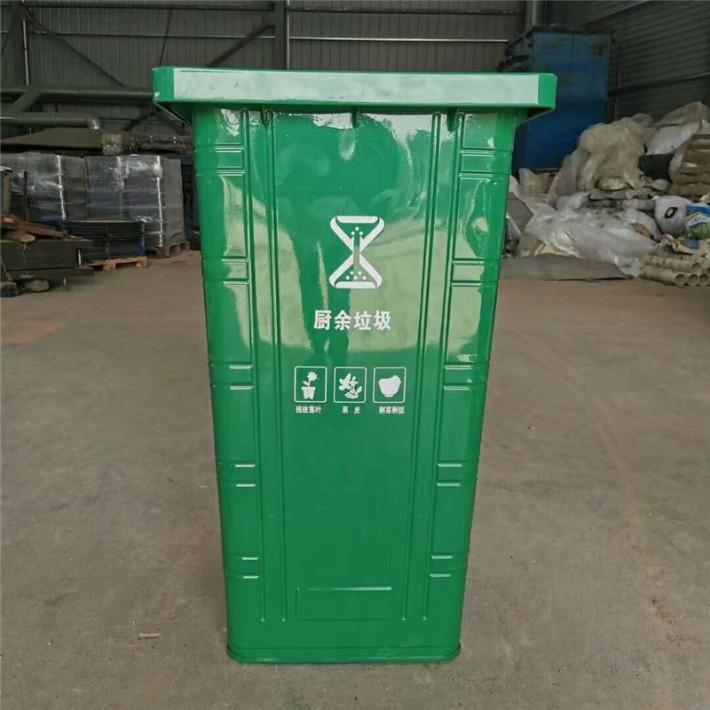河南240L鍍鋅板垃圾桶/塑料垃圾桶