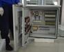 智科電氣低壓設備裝置