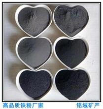 銘域鐵粉行情走勢配重鐵粉八寶粥盒重量圖片