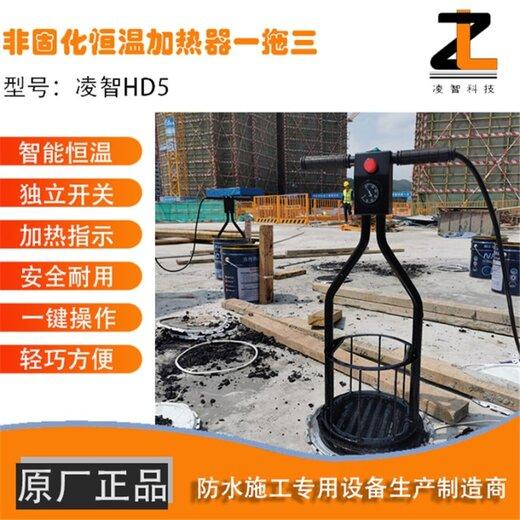 凌智HD5非固化恒温加热器,枣庄订制凌智HD5非固化加热器服务周到