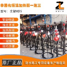 潍坊定制凌智HD5非固化加热器价格实惠,沥青加热棒图片