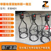 凌智HD5瀝青加熱棒,煙臺訂制凌智HD5非固化加熱器服務周到圖片