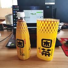 山東青島印刷熱收縮膜套筒標簽,PVC/PET收縮標簽,飲料收縮瓶標圖片