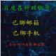 U43X~_E)2C_PNC1`6K1)))T.png