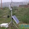 气象站森林防火气象站
