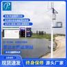 雷达水情监测系统,全自动雷达水情监测站