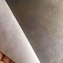 新疆聚丙烯复合隔汽膜0.25批发价格图片