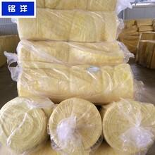 贵州墙体隔音棉玻璃丝保温棉一平米多少钱图片