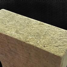 日照外墙岩棉板100KG多少钱一立方图片