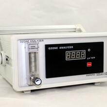 山東智普儀器:UV-200AT臺式臭氧氣體分析儀臭氧檢測儀圖片