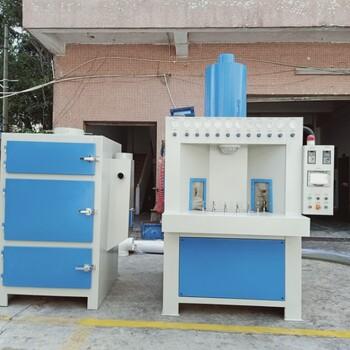 東莞廠家轉盤間歇式自動噴砂機定制模具電飯鍋全自動噴砂機
