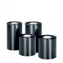 廣州碳帶C6+進口通用全樹脂碳帶耐刮耐磨圖片