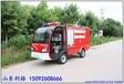 微型電動消防車生產廠家應急消防車價格——山東利格