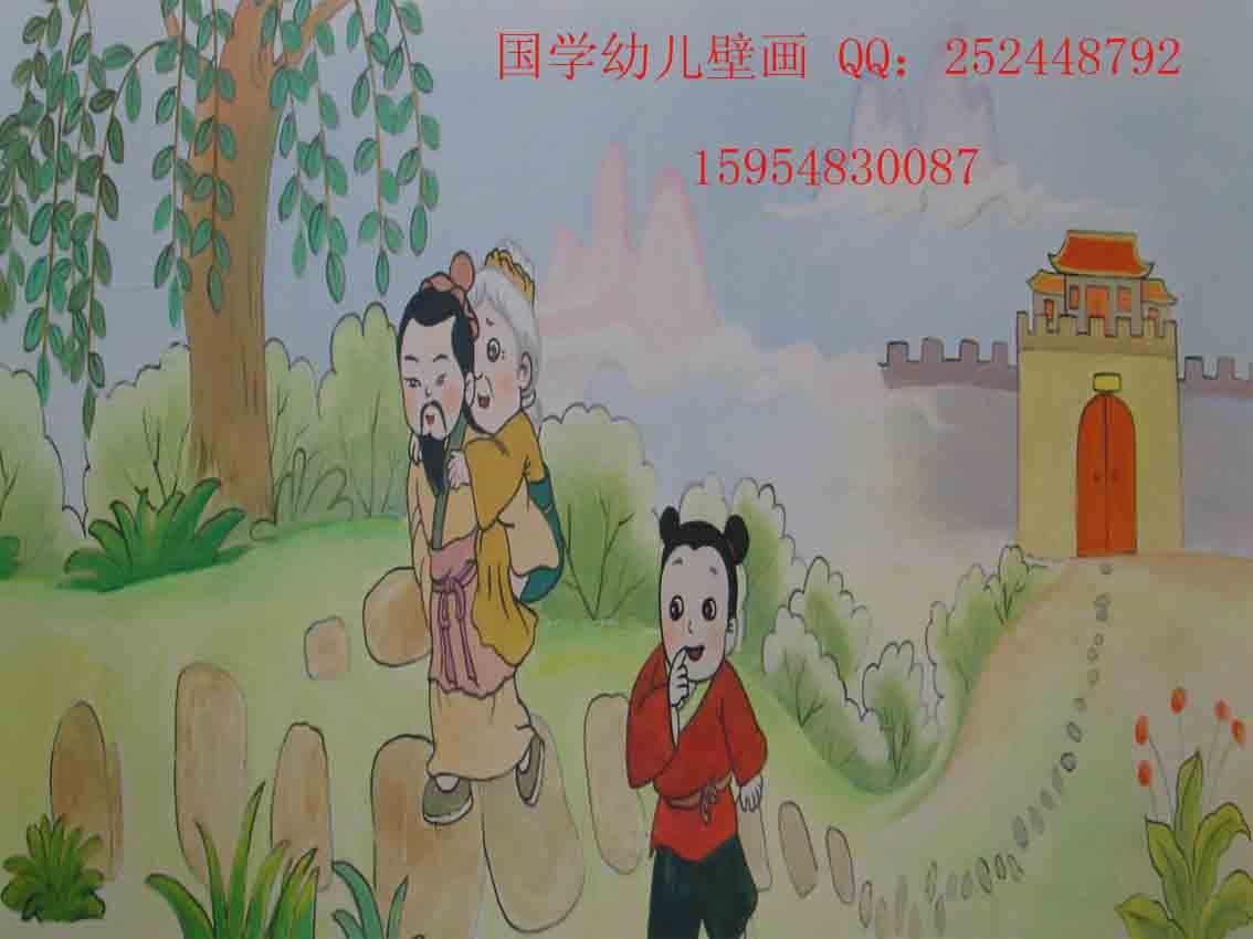 【幼儿园国学弟子规壁画传统文化宣传壁画是最直观的国学教育】-黄
