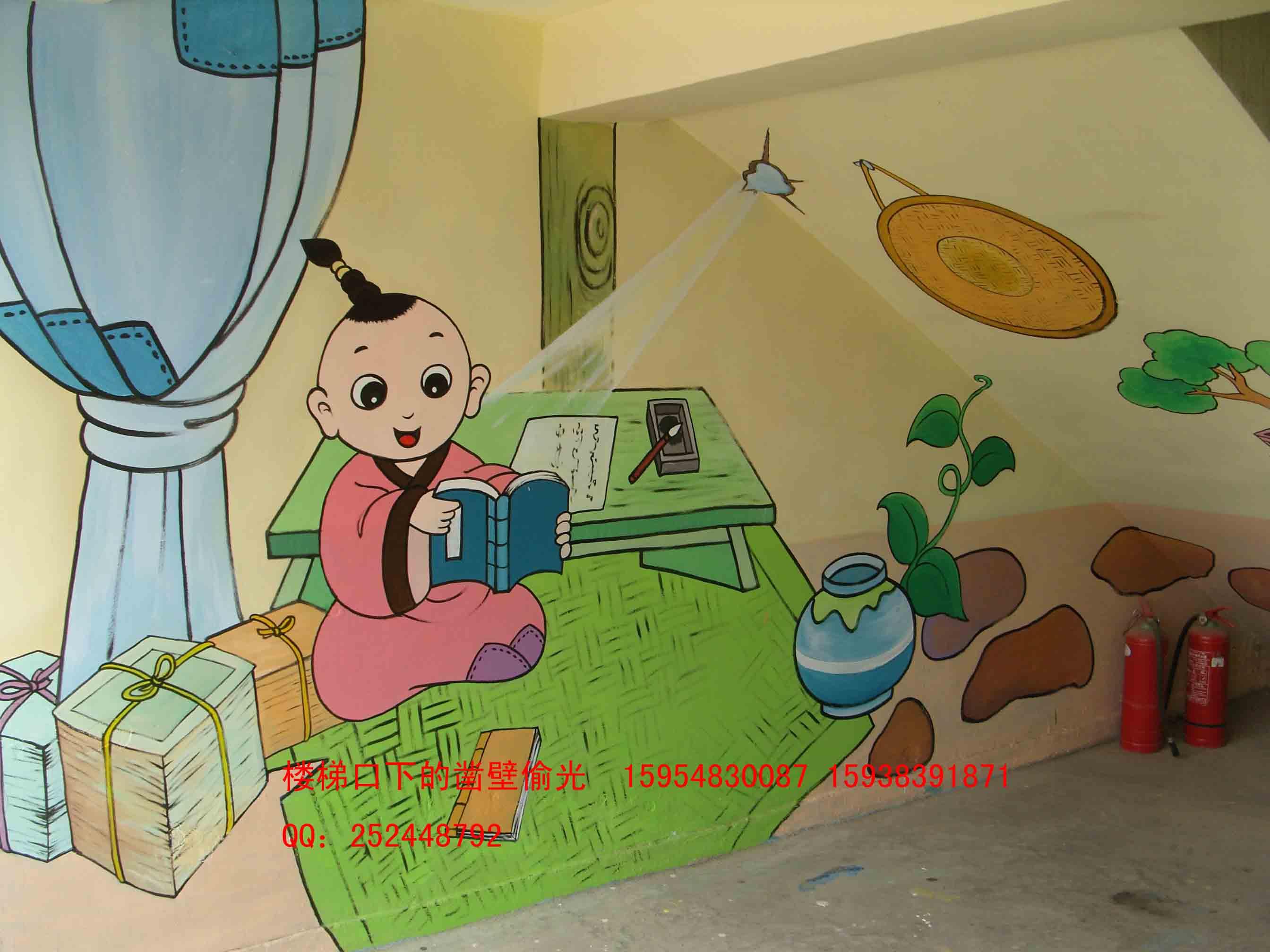 手绘幼儿园国学壁画制作国学挂件墙饰环创
