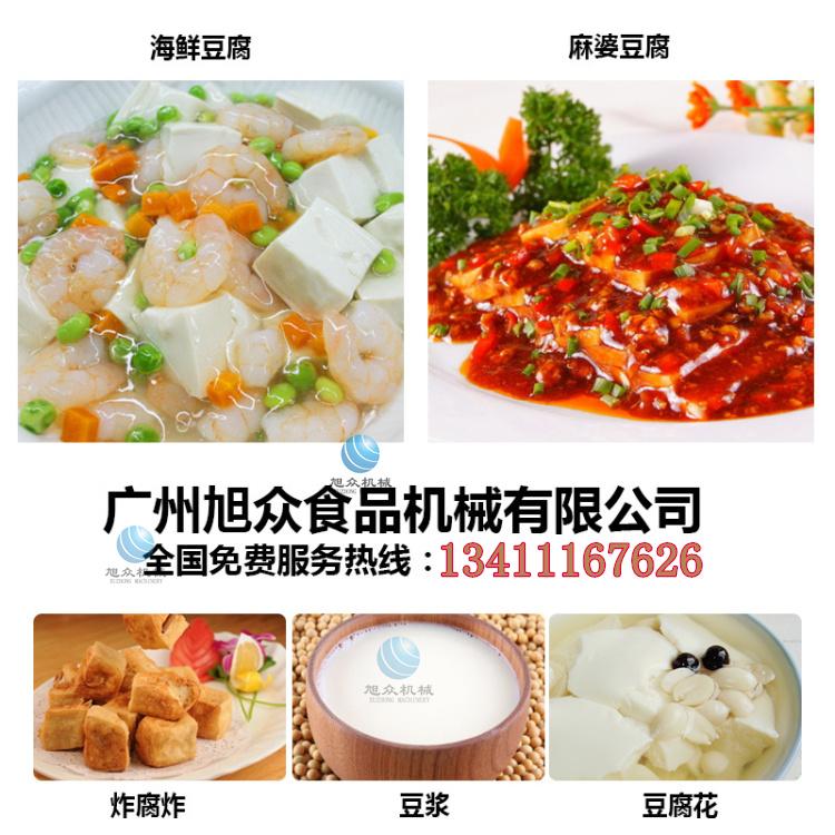豆腐机钟 (3).jpg
