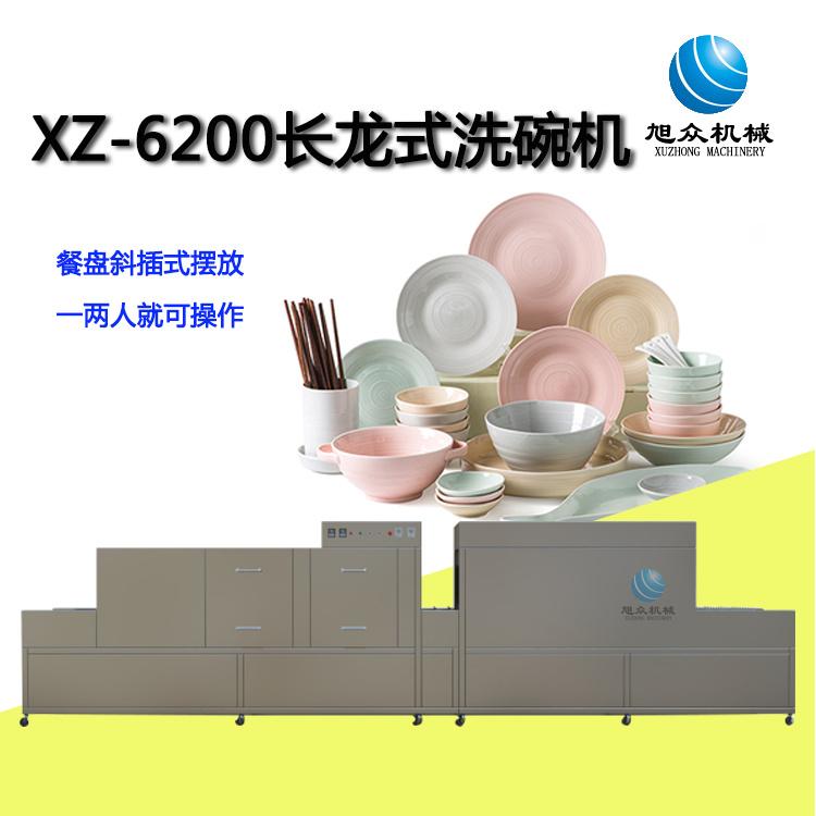 长龙式洗碗机180106 (6).jpg