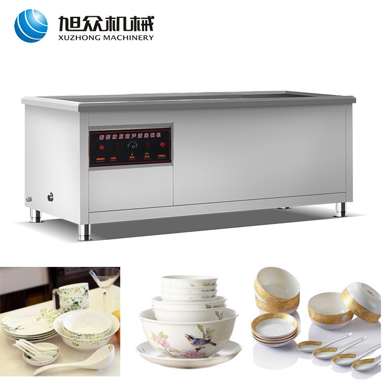 超声波洗碗机 (3).jpg