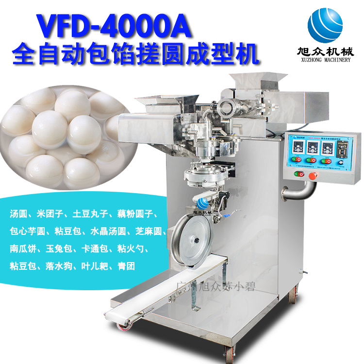 VFD-4000A全自动汤圆机苏180105 (1).jpg