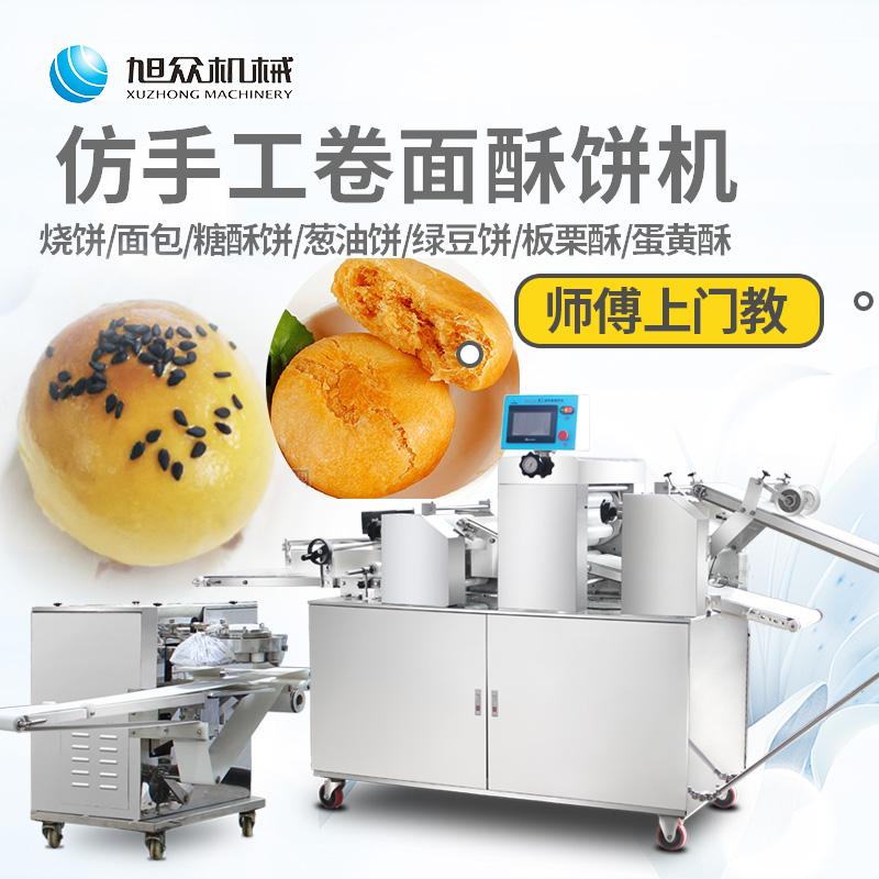 15C三段酥饼机 (5).jpg