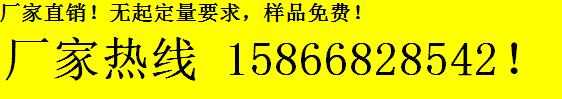 QQ图片20171027161817.png