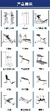 批發各種健身器材桂林健身器材廠家現貨一件也上門安裝