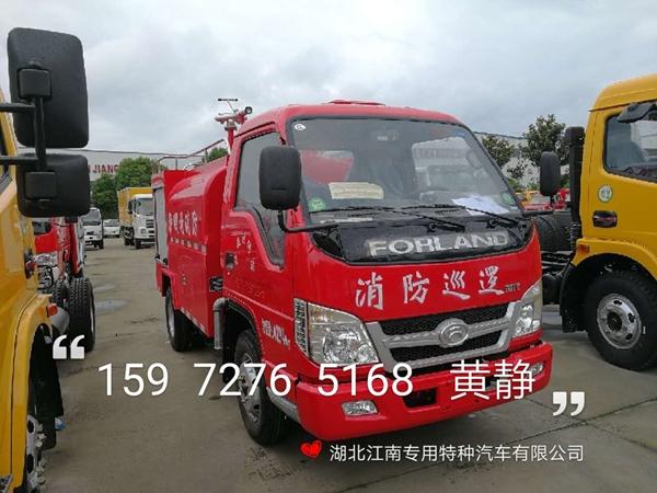 福田2吨消防洒水车6.jpg