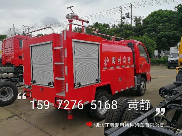 福田2吨消防洒水车4.jpg