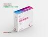 中山醫藥樣本保存液采樣器產品包裝設計