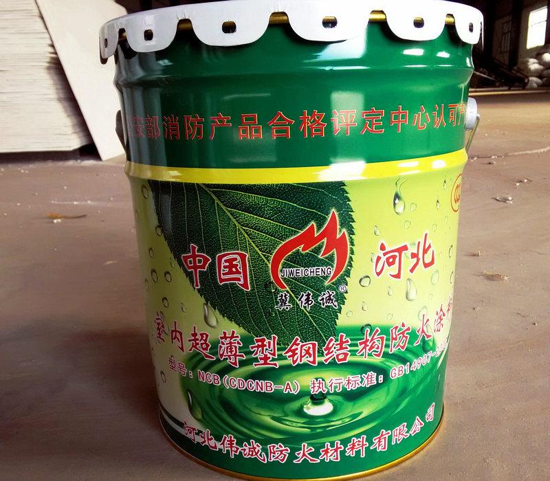 超薄钢结构防火涂料油性 (1).jpg