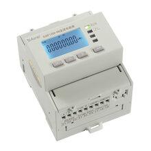 电动汽车非车载充电桩电能计量安科瑞DJSF1352-RN双路直流电能表图片