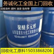 江苏回收松节油溶剂油回收导热油图片