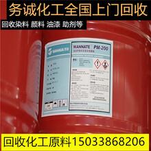 广东回收动物油溶剂油回收导热油图片