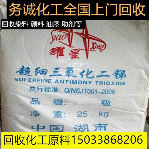 天津回收金蔥粉顏料價格