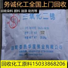 荊州回收三乙醇胺橡膠助劑回收圖片