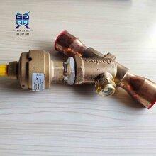 丹佛斯ETS400电子膨胀阀54mm焊接034G3001图片