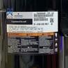 谷轮ZW430HSP-TEP-522